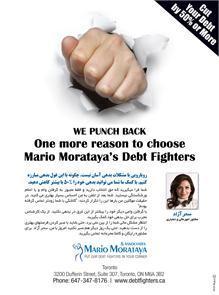 Mario Morataya Debt Solutions