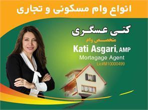1- Kati Asgari