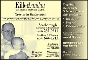 Killen Landau & Associates Ltd.