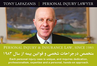 1- Personal Injury And Insurance Law, Since 1983