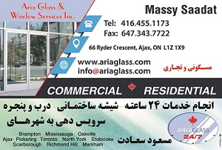 1- Aria Glass And Window Services Inc.