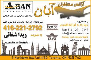 1 Aban Travel Inc.