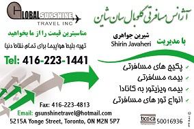 1- Global Sunshine Travel Inc.