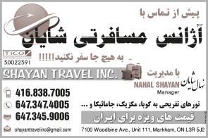 1- Shayan Travel Inc.
