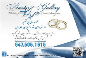 Baran Gallery |Sofreh Aghd - Wedding Design In Toronto