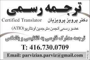 1- Parvizian Immigration And Translation Services Inc.- Translate Services