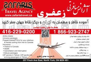 1-  Zafaris Travel Agency - Toll Free: 1 866 Zafaris (923-2747)