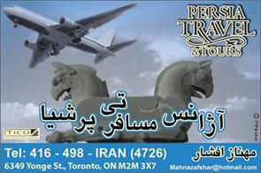 Persia Travel And Tours