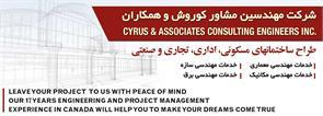 Cyrus And Associates Consulting Engineers Inc.