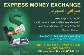 Express Money Exchange Reza Ray Eshghi