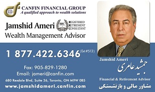 1-  Canfin Financial Group