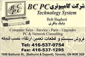 Bc Pc Technology Systems Inc.