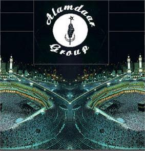 Alamdaar Group