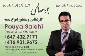 1 Insurance Broker