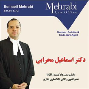 Mehrabi Law Office,Litigation, Intellectual Property, Business Law And Wills And Estate In Toronto