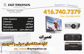 1- Sat Tronix _ Audio Visual / Automation System Integration - Repair - Video Systems, Cameras, Projectors, Television, Sound Systems