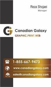 Canadian Galaxy