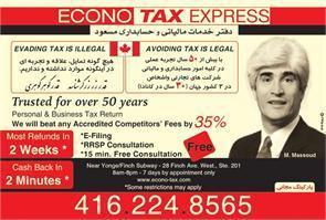 Econo Tax Express (2000) Inc.