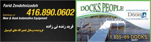 Distributor Of New And Used Automotive Equipment - Docks People