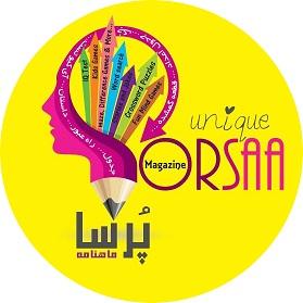 1- Porsaa Magazine - Door Dooneh