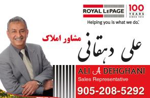 1- Royal Lepage Real Estate Services Ltd., Brokerage