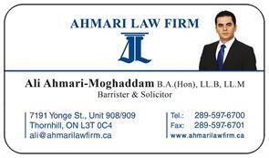 1-  Ahmari Law Firm