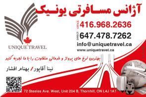 1- Unique Travel - Travel Agency
