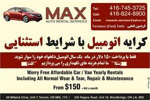 Max Auto Rental Services