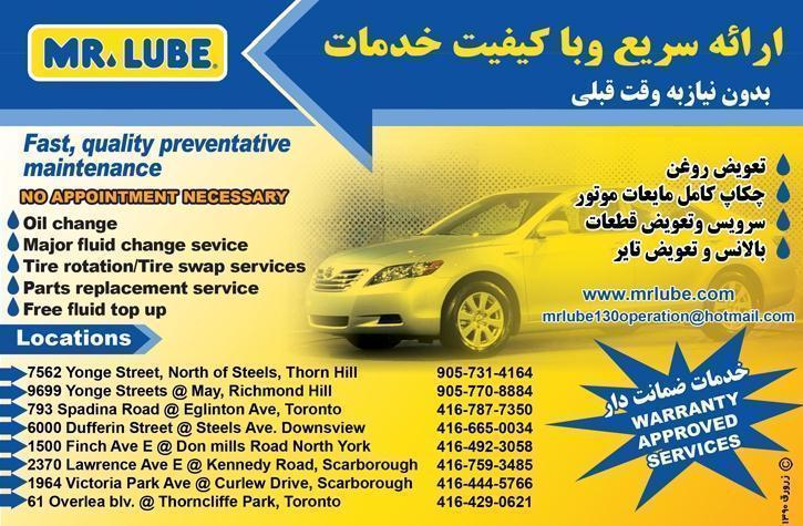Fuel System Cleaning >> Zarvaragh - Oil Change- Tune Up Services - Mr. Lube 130-Fluid Ch