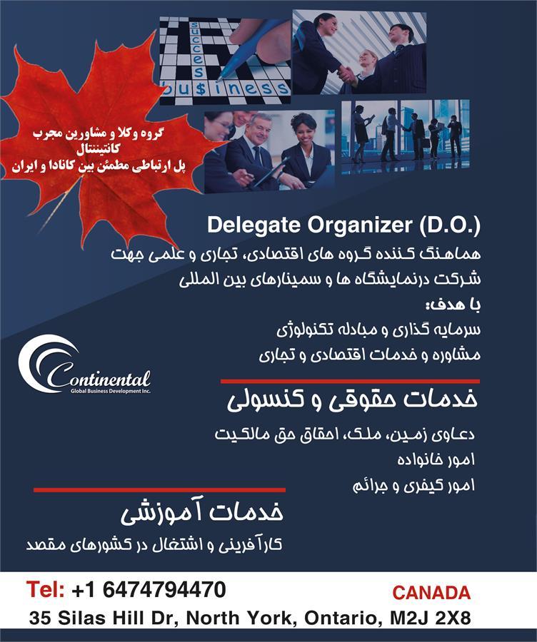 Zarvaragh Ali Ghanei Continental Global Business Developm - Continental global