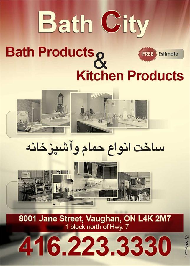 Zarvaragh Ali Shojaat Bath City Construction Materials And